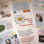 День-борьбы-с-туберкулезом-24-03-21